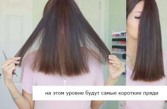 Смотрим насколько получился ровным срез волос