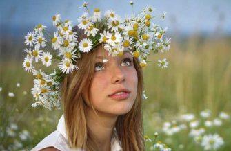 Растительные красители для волос